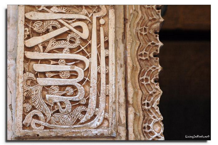 2007-12-24-101239_alhambra